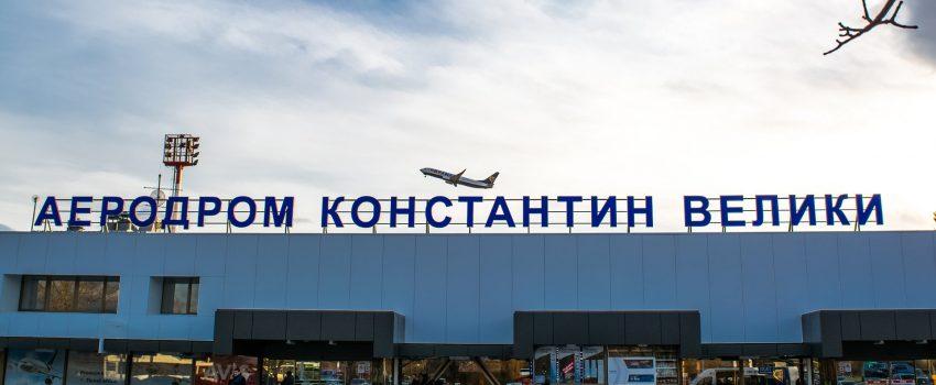 """Vlada odlučila: Od 1. jula 12 PSO linija na """"Konstantinu Velikom""""; Knežević: Sledeće godine očekujemo više od pola miliona putnika"""
