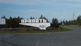 """Šta povezuje nuklearnu havariju u Černobilju, Muzej vazduhoplovstva na Surčinu i koncesionara """"Nikole Tesle""""?"""