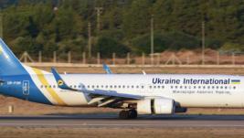 Obaranje ukrajinskog Boinga 737: Krivac nije nesposobni komadant PVO sistema već direktor civilnih vazduhoplovnih vlasti Irana
