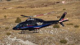 Republika Srpska odustala od nabavke helikoptera za potrebe Helikopterskog servisa