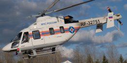 Ministarstvu za vanredne situacije Rusije isporučen prvi helikopter Ansat