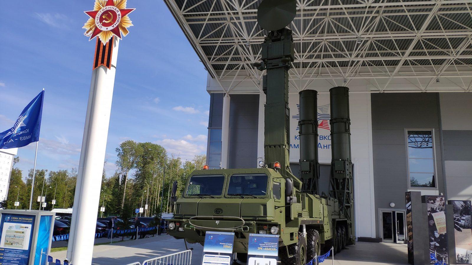 S-300V Army SAM System - Page 12 118261738_3013423698784682_7970002474504023135_o-1600x900-1