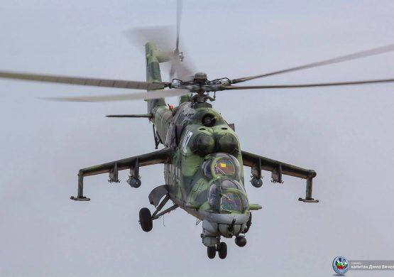 Bugarski Mi-24 kao bombarderi